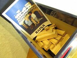 知育玩具【6月30日までポイント10倍】【あす楽対応】カプラ200(KAPLA)小冊子とカラーカプラ6枚付き【送料無料】ラッピング無料積み木木のおもちゃギフトお祝いカプラの魔法KAPLA魔法の板
