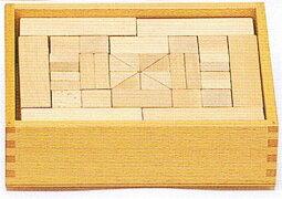 フレーベル積木(小)デュシマ社