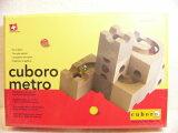 キュボロ メトロ(cuboro・metro) 木のおもちゃ・玉の道【送料無料】クボロ