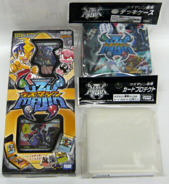 ウズマジン クリアカードバトル「スターター・カードケースカードプロテクト」セット