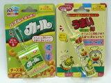 アイキューブパックカール&お菓子なパズルうまい棒コーンポタージュ味