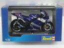 レベル 1/22 ダイキャストモデルバイク【YAMAHA YZR M1 World Championship 2005(C.Edwards)】