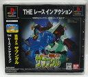 【新品】 PSソフト キャラクター2000シリーズ Vol.17 戦闘メカ ザブングル THE レース ...