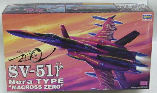 プラモデル・模型, その他  MACROSS ZERO172 SV-51