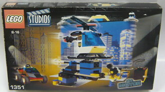 [郵費免費!] LEGO Lego 1351 Lego演播室安排