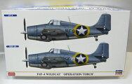1/72スケール「F4F-4ワイルドキャット'トーチ作戦'(2機セット)ハセガワプラモデル【02240】
