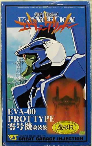 プラモデル・模型, その他  EVA-00 PROT TYPE