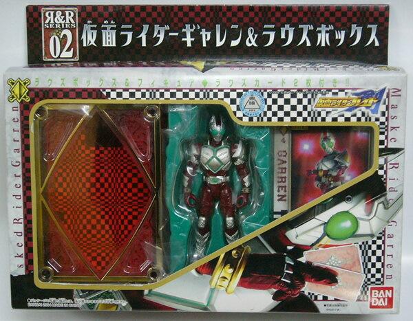 Kamen Rider garren RR 02.