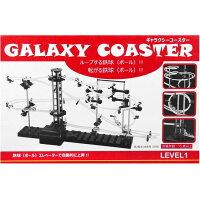 GALAXYCOASTER