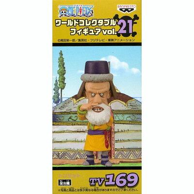 コレクション, フィギュア  21 TVCF21169.