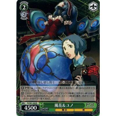 トレーディングカード・テレカ, トレーディングカード  3 P3S01-030 R ()