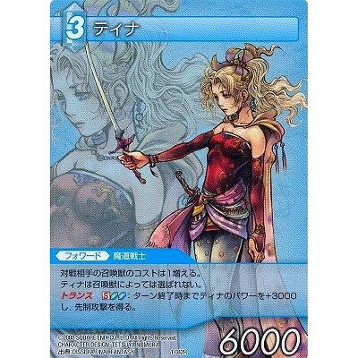 トレーディングカード・テレカ, トレーディングカードゲーム  FF TCG 1-042R ()