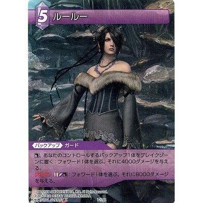トレーディングカード・テレカ, トレーディングカードゲーム  FF TCG 1-124R ()