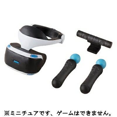コレクション, ガチャガチャ  PlayStation4VR 02.PlayStationVR()