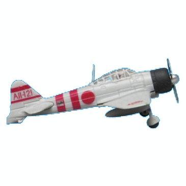 【中古】 アオシマ 零式艦上戦闘機 21型編 02.空母「加賀」二階堂易大尉1941(駐機Ver.)