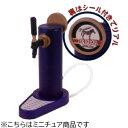 【中古】 Jドリーム ビールサーバーマスコット 04.ビールサーバー(円柱B)