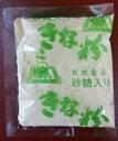 笹団子、米、餅通販 新潟森林農園で買える「砂糖入りきな粉(27g)」の画像です。価格は30円になります。