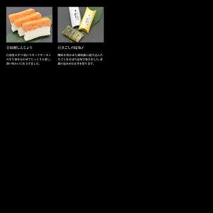 【おせち早割冷蔵予約】割烹料亭千賀監修おせち祝華千6.5寸三段重全40品3〜4人前[冷蔵配送][数量限定][送料無料]osetiosechi【2021おせち料理】
