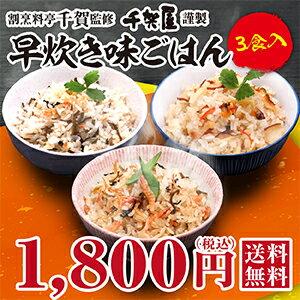 牛すき焼き丼の具20set