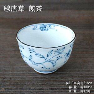 線唐草 煎茶 /食器 湯呑 湯のみ 煎茶 来客用 陶器 美濃焼(岐阜県)/