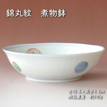 錦丸紋 煮物鉢 / 鉢 おでん 磁器 上絵 美濃焼(岐阜県) /