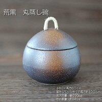 茶碗蒸し器蒸碗蒸し碗むし高田焼民芸民芸調碗和和食器和陶器蓋物丸型業務用あす楽美濃焼日本製緑家使い