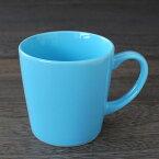 ラッパ型マグカップ(ブルー)/ アウトレット 在庫処分品 在庫限りで終了 美濃焼(岐阜県) /
