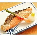 国産焼鮭切り身40g×10切入冷凍パック入真空秋さけ秋鮭塩焼湯煎レトルトお弁当業務用シャケ鮭ランキング1位