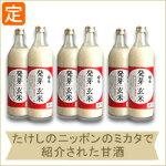 定期購入国菊発芽玄米甘酒720ml瓶6本セット