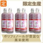 定期購入国菊黒米甘酒9000ml瓶6本セット