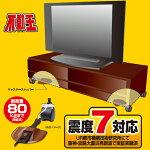 不動王テレビ台用キャスターストッパー(FFT-013BR)耐荷重1箱(2個入):約80kg【即納】