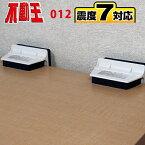 不動王 T型固定式(FFT-009)対応重量1箱 2個入:約150kg【倉庫A】