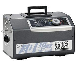 オゾン発生器 オーニット(OHNIT) 剛腕 GWN-500S【業務用・ホテル・旅館・車輌・ハウスクリーニング・レンタル業など】