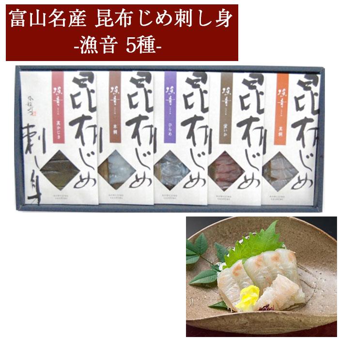 魚介類・水産加工品, セット・詰め合わせ 179:595 () 5