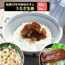 うなぎ生姜 6瓶セット【佃煮】【うなぎの蒲焼を有機栽培の黄金...