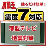 ��ư�������ƥ�����ѿ̥�����(6������)(FFT-002)�ڥ���زġ��Ѳٽ�1���åȡ�6��ˡ���150kg��¨Ǽ��