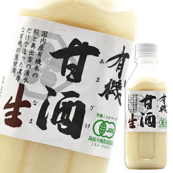 森田醤油『有機甘酒生』