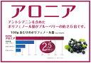 アロニア飲むお酢 200ml ×3本 化粧箱入り みなもと 新潟県産アロニア 3