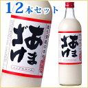 若竹屋 あまざけ 720ml瓶12本セット(甘酒・あまさけ・あま酒)