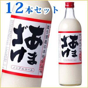 若竹屋あまざけ720ml瓶12本セット(甘酒・あまさけ・あま酒)