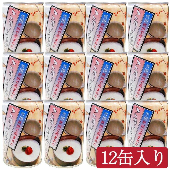 和風惣菜, お粥 169:595 125