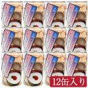 こまちがゆ 280g×12缶入【秋田県の優良県産品】【無添加...