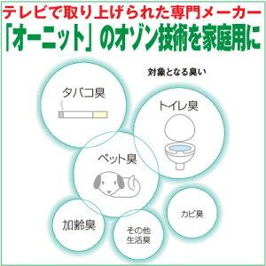 ピコレッツ【2〜6畳用】