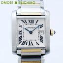 Cartier カルティエ タンクフランセーズMM W51012Q4 ステンレス イエローゴールド K18 YG クォーツ アイボリー文字盤 レディース メンズ 時計 美品【中古】【004】・・・