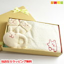 22日(水)到着可★出産祝い 日本製 オーガニック ギフトセ