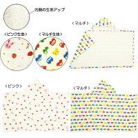 mikihouse★ミキハウス★プッチー&うさこのバスポンチョ/プレゼント/ギフト/おむつケーキ/日本製