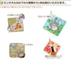 おむつケーキ・出産祝い・名入れ刺繍無料送料無料スタジオジブリ/二馬力となりのトトロDXオムツケーキ