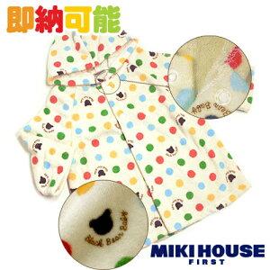 土曜も営業★【出産祝い・名入れ無料・送料無料】mikihouse★ミキハウス BBB★カラフル…