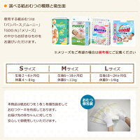 おむつケーキ出産祝いディズニー豪華3段