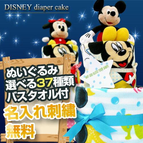 Disney 1st